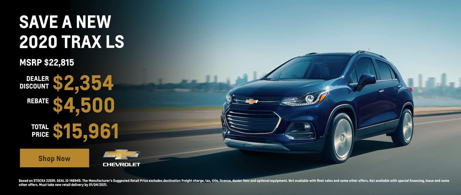 Gwatney Chevrolet Company Chevrolet Dealer In Jacksonville Ar