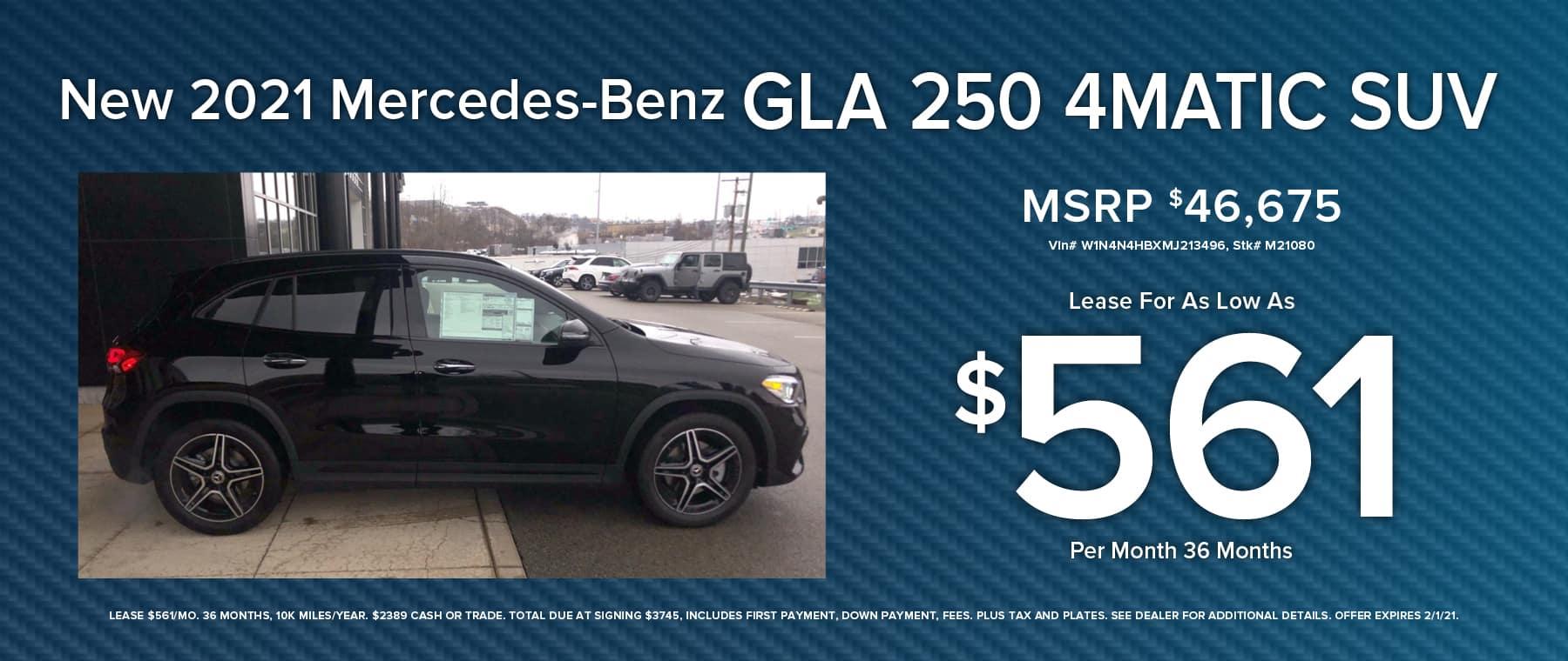 MB GLA 250