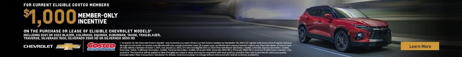 32_Q4 COSTCO_BLAZER_1600x200_BANNER