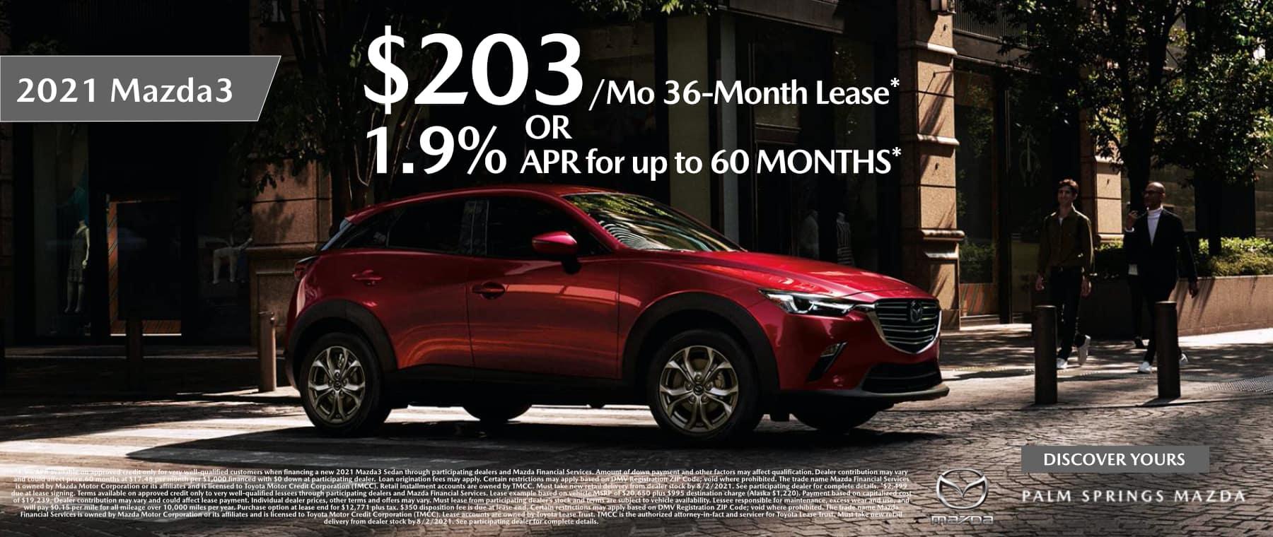 July_2021 Mazda3 PSM