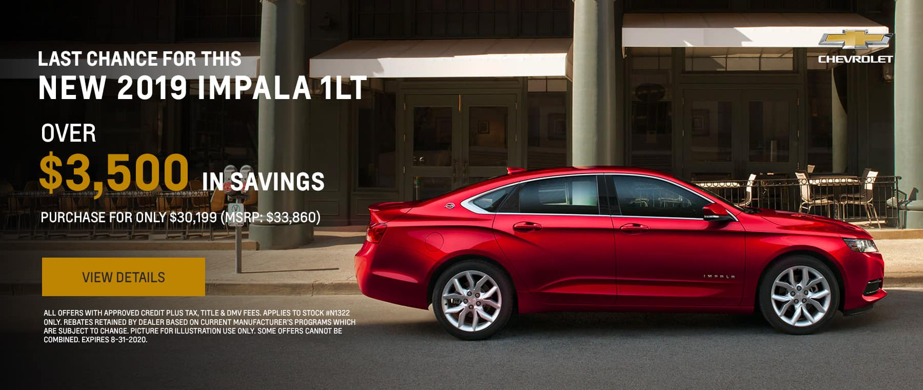 last chance for savings on a new 2019 impala
