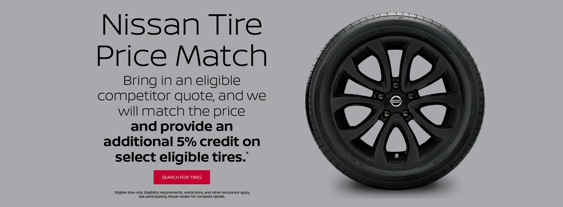tire_match