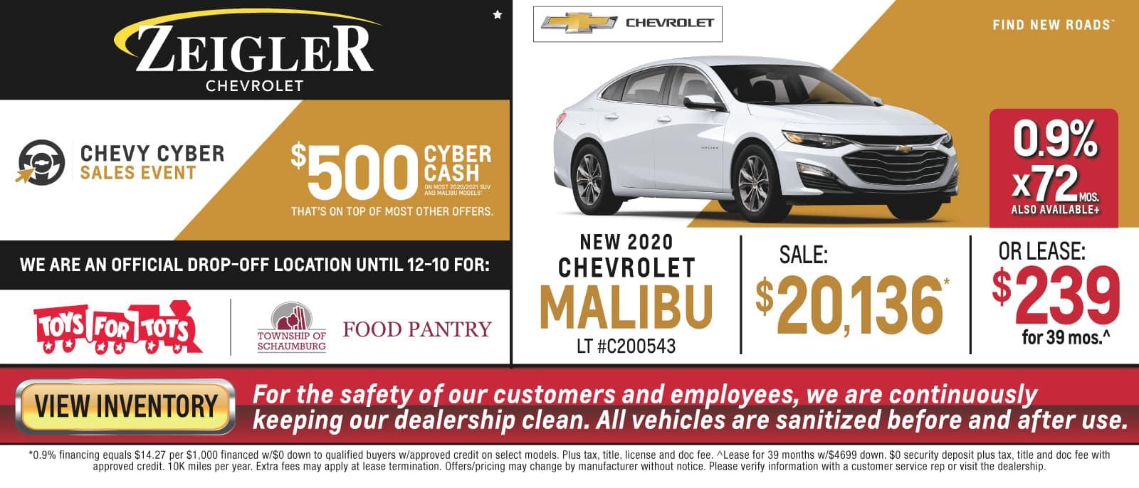 Cyber Sales Event - Malibu